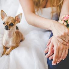 Wedding photographer Viktoriya Sklyar (sklyarstudio). Photo of 10.10.2017