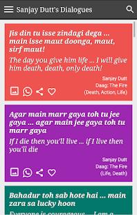 Sanjay Dutt Filmy Latest 12K+ Dialogues - náhled