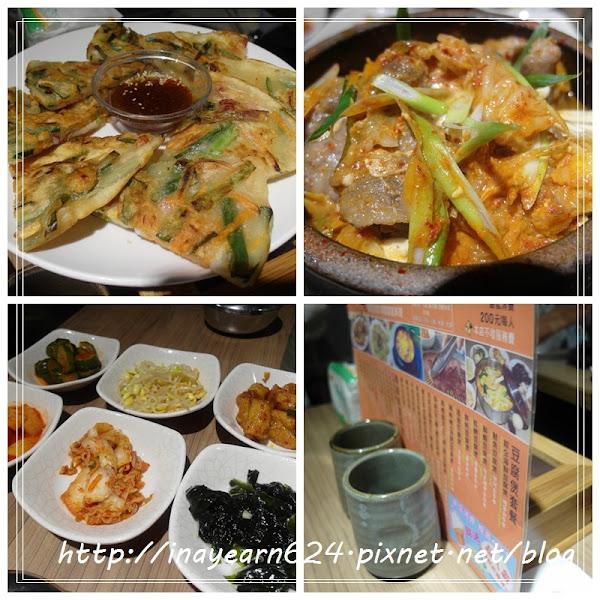 東區平價韓國菜♥九尾韓國豆腐煲♥