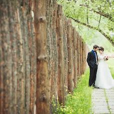Wedding photographer Anastasiya Rusaleva (Anastasia). Photo of 28.08.2015
