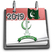 Pakistan Calendar 2019