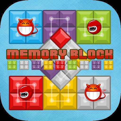 解谜の脳の記憶のトレーニングブロック LOGO-記事Game