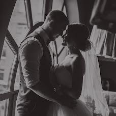 Wedding photographer Nataliya Moskaleva (moskaleva). Photo of 19.11.2014