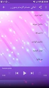 اغاني حسام الرسام بدون نت 2018 - Hussam Al-Rassam - náhled