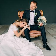 Wedding photographer Alesya Belova (artLesya). Photo of 05.10.2016