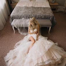 Wedding photographer Polina Pomogaybina (Pomogaybina). Photo of 14.08.2018