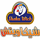 Sheka Wich Download on Windows