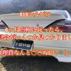 シルビア S15 spec Sのカスタム事例画像 デデンネ♪さんの2020年02月29日22:48の投稿