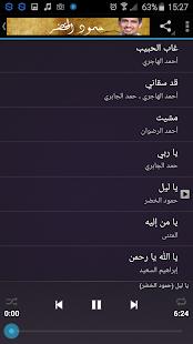 ???? ????? Mp3 screenshot