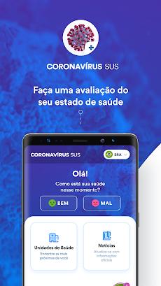 Coronavírus - SUSのおすすめ画像1