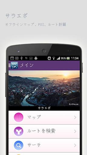 iniCall.com已經在App市集上架最新免費App4430筆線上直接播放玩 ...