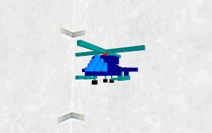 戦闘ヘリコプター「ブラックバード」