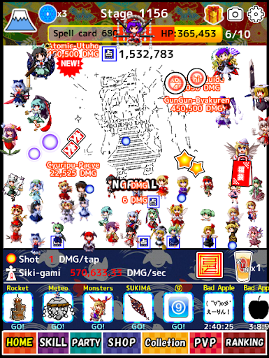 Touhou speed tapping idle RPG 1.5.9 screenshots 10