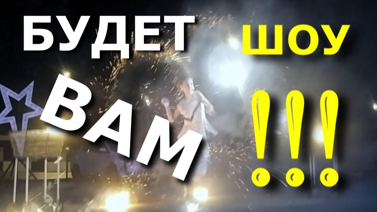 Коловрат Елена в Ростове-на-Дону