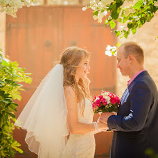 Wedding photographer Yuliya Smirnova (Smartphotography). Photo of 20.09.2016