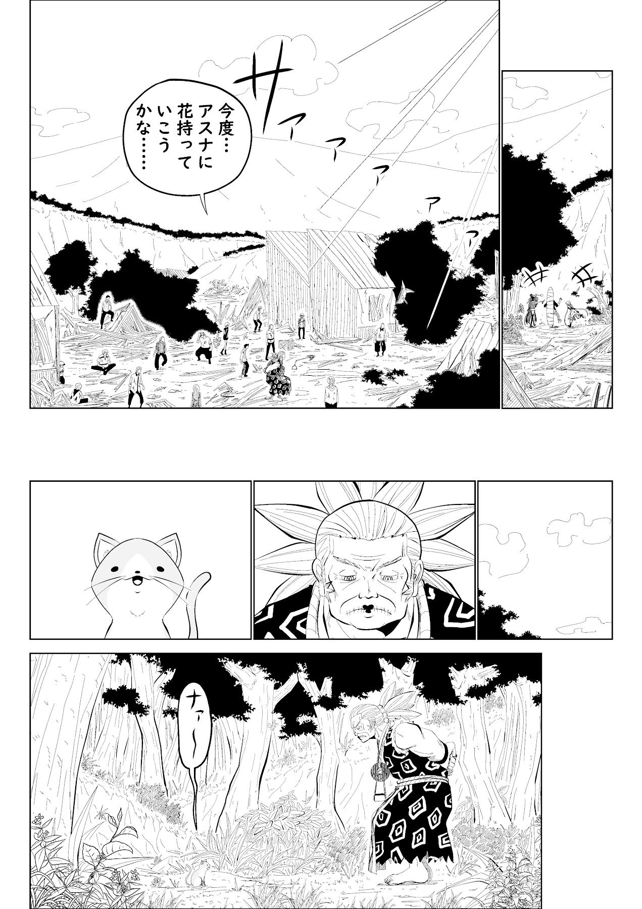 バリアス・サン13_12