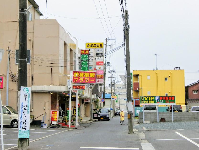 住宅街とソープ街が融合する独特な町『小名浜』