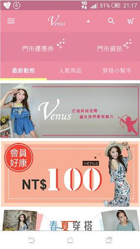 venus:批發女裝買平價女裝