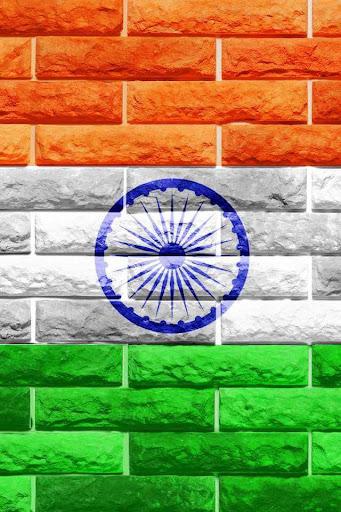 My Love India Live Wallpaper