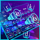 Galaxy Hologram Keyboard Theme Download for PC Windows 10/8/7