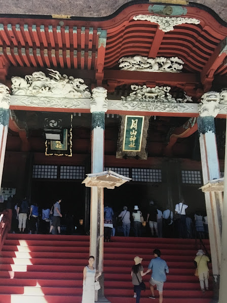 羽黒山 神社