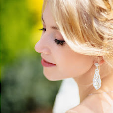 Wedding photographer Taras Shtogrin (TMSch). Photo of 29.07.2016