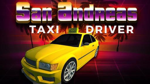 圣安地列斯出租车司机