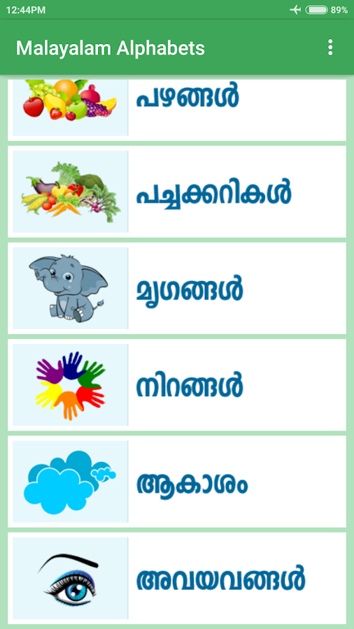 Malayalam Alphabets - Android Apps on Google Play