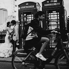 Wedding photographer Diana Vartanova (stillmiracle). Photo of 18.06.2018