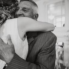 Wedding photographer Aleksandr Vinogradov (Vinogradov). Photo of 11.04.2018