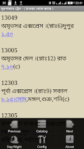 eRail 1Timetable - বাংলা screenshot 3
