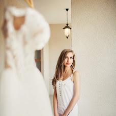 Wedding photographer Aleksey Pudov (alexeypudov). Photo of 20.08.2017