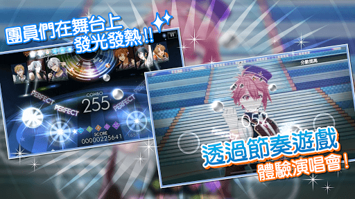 IDOLiSH7-u5076u50cfu661fu9858- android2mod screenshots 4