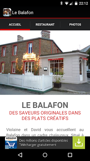 Le Balafon Restaurant