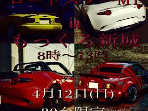 ロードスター ND5RC S special package 6MTのカスタム事例画像 ブラック ルルルー♪さんの2020年03月31日11:36の投稿