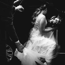 Wedding photographer Igor Dzyuin (Chikorita). Photo of 28.08.2018