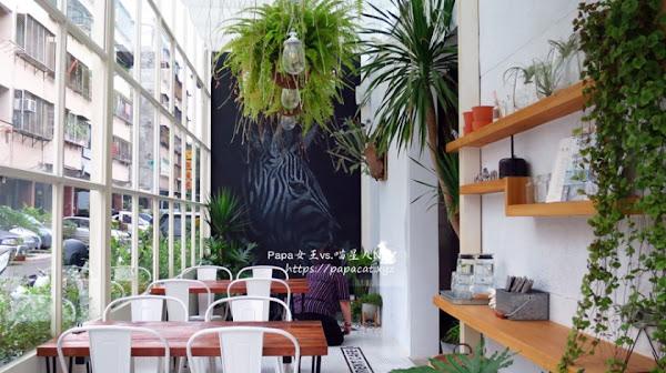 Zebra Apartment Cafe 斑馬公寓咖啡 純白的玻璃屋搭配著黑白斑馬 …透著光線吃早餐 – PAPA女王 Vs. 喵星人N