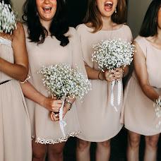 Wedding photographer Artemiy Tureckiy (turkish). Photo of 27.08.2018