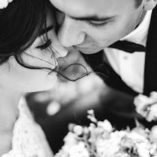 Wedding photographer Tatyana Cherevichkina (cherevichkina). Photo of 25.10.2016