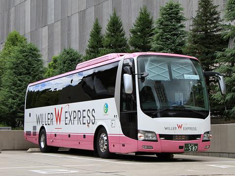 ウィラーエクスプレス 大阪「リラックスNEW」 堺・587_01