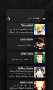 App اقتباسات انمي APK for Windows Phone
