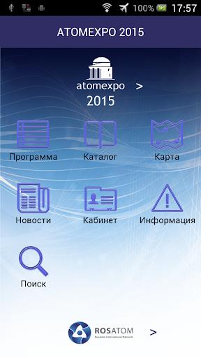 ATOMEXPO 2015