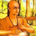 Ashtanga Hridaya Sutrasthana icon