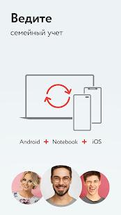 App Дзен-мани: учет расходов и доходов APK for Windows Phone