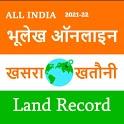 Bhulekh Online : भूलेख Land Records icon