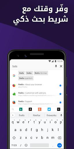 فَيَرفُكس: مُتصفّح ويب يتسم بالسرعة والخصوصية screenshot 5