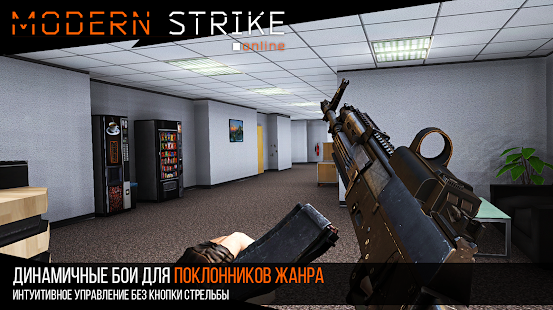 Download Modern Strike Online v0.07 Apk obb data fro Android