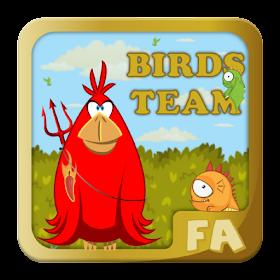 Птичья Команда