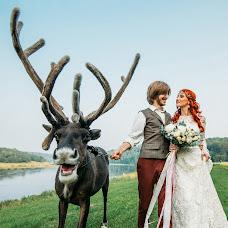 Hochzeitsfotograf Tanya Vyazovaya (Vyazovaya). Foto vom 07.04.2017