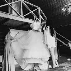 Wedding photographer Ekaterina Zamlelaya (KatyZamlelaya). Photo of 23.05.2018